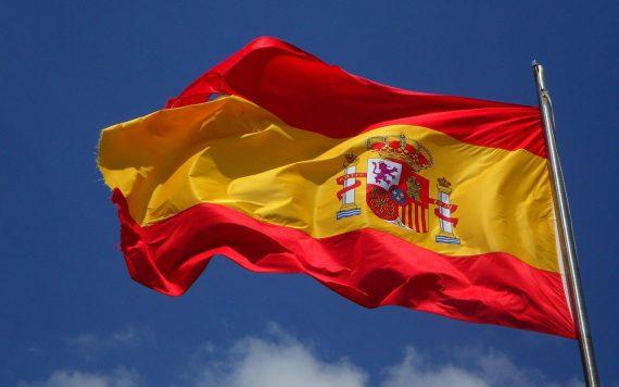 Инвестиции в Испанию