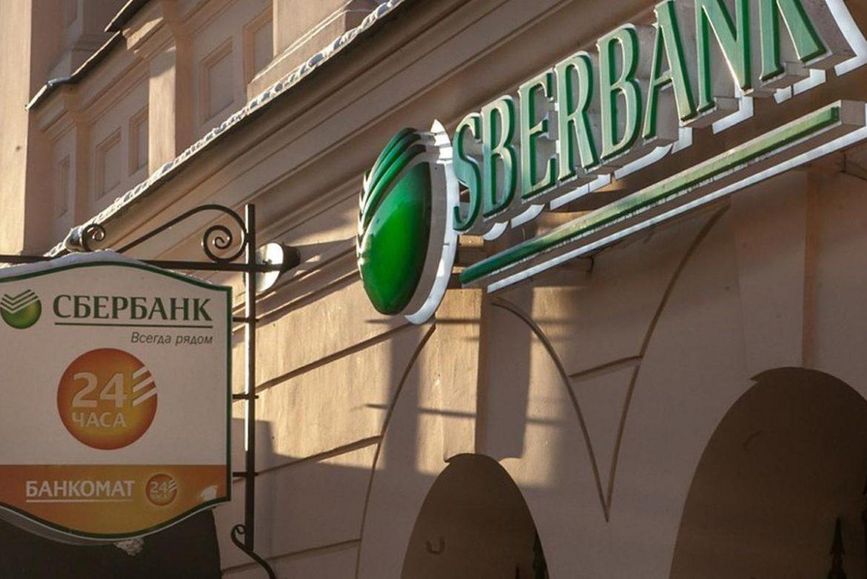 Сбербанк резко снизил максимальную ставку рублевых вкладов